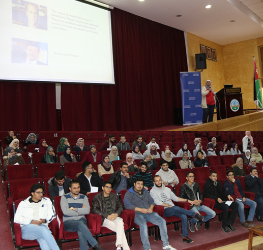 "Zarqa University  - A Lecture on ""Psychotropic Substances and their Impact on Public Health"" at ZU"
