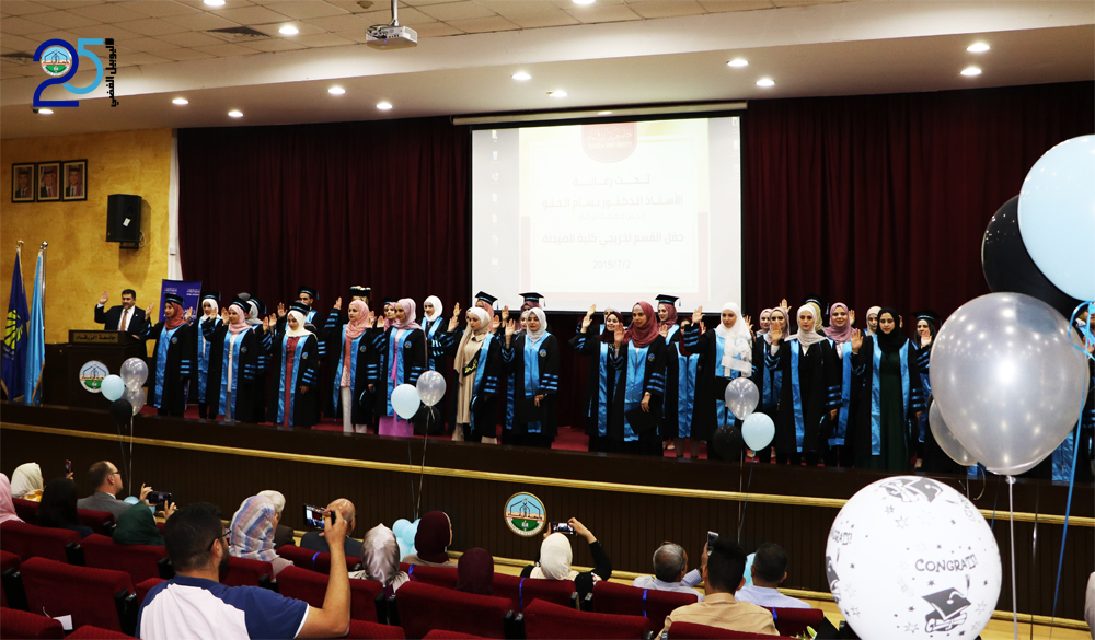 Faculty of Pharmacy Graduates Take Profession Oath