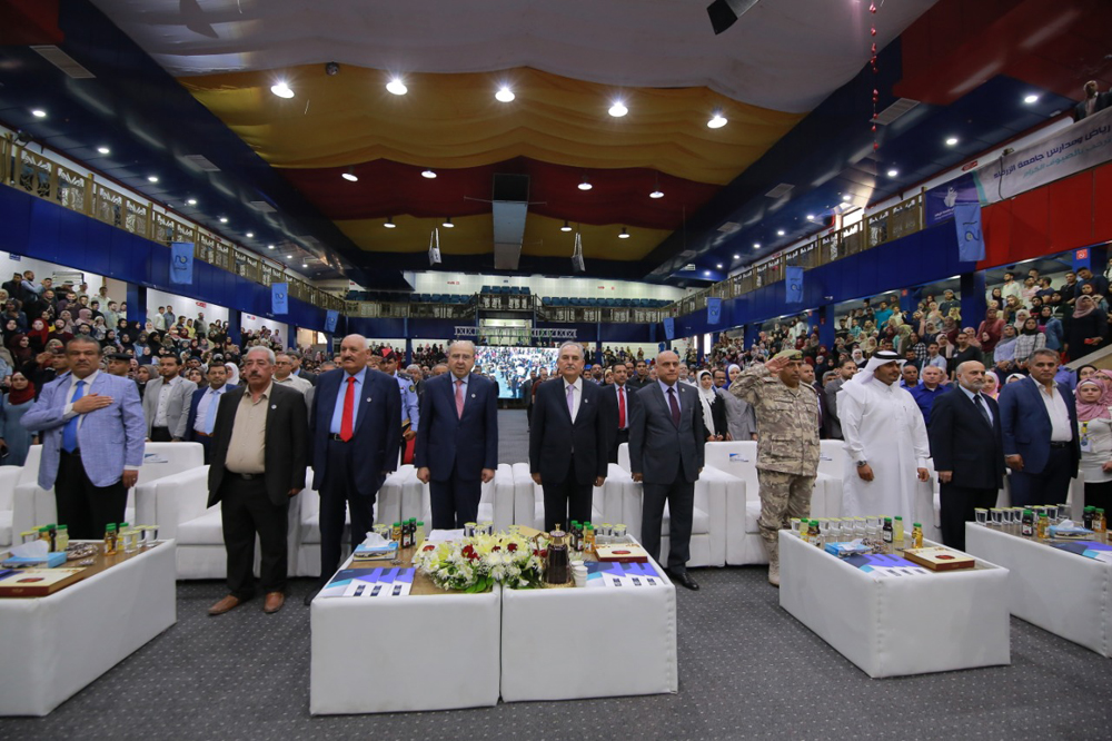 ZU Celebrates the 25th Anniversary of its Founding